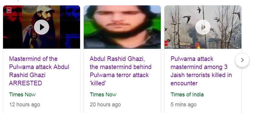 News about Abdul Rashid Ghazi