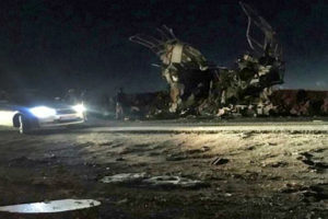 Suicide Bombing in Iran
