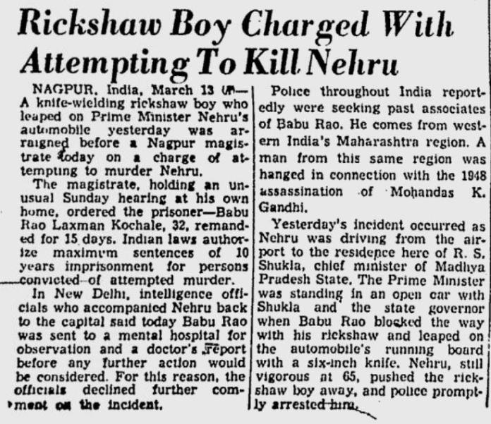 Assassination attempt of Jawaharlal Nehru, 13th March 1955