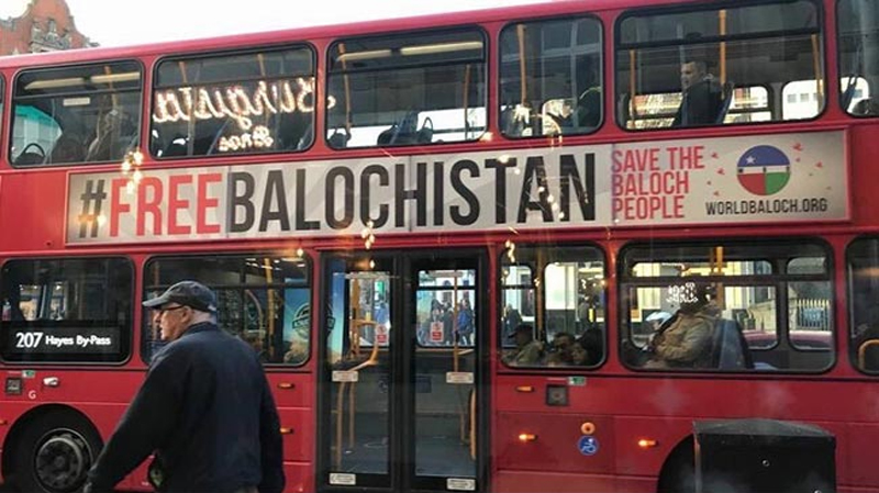 Baloch Martyrs Day when the Free Balochistan Movement was kickstarted from London