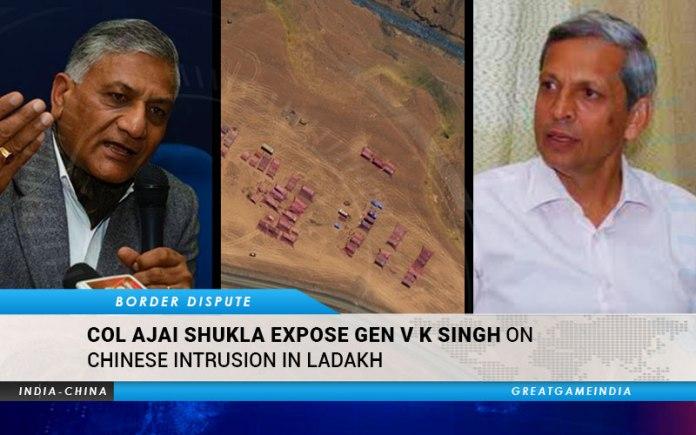 Col Ajai Shukla Expose Gen V K Singh On Chinese Intrusion In Ladakh