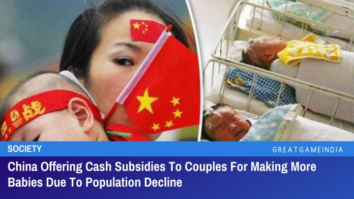 China Offering Cash Subsidies To Couples For Making More Babies Due To Population Decline