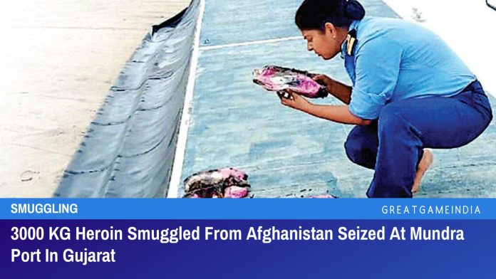Largest Ever Seizures In The World 3000 KG Heroin Smuggled From Afghanistan Seized In India