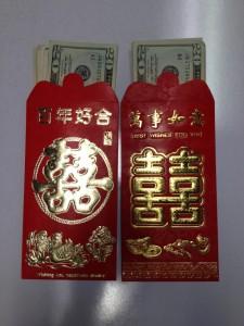 Red Envelope (hongbao) Customs Money Seizure