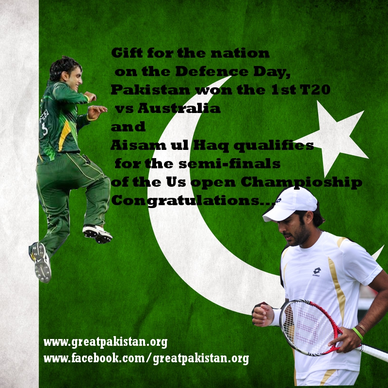 6th september pakistan