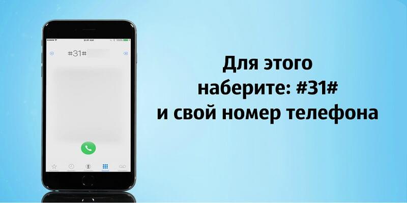 Instalirati android telefona spijun kako mobilnih na Kako napraviti