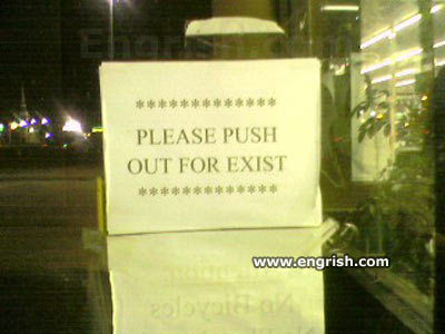 push-out-for-exist.jpg