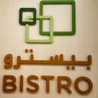 INVITED REVIEW: Brunch on Thursday Night @ 99 at Bistro