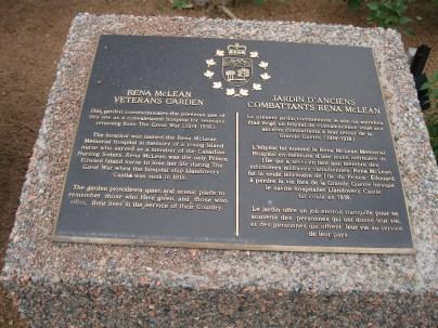 Plaque in Rena McLean Memorial Garden