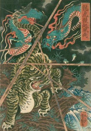 Utagawa Yoshitsuya (1822-1866), Japanese.