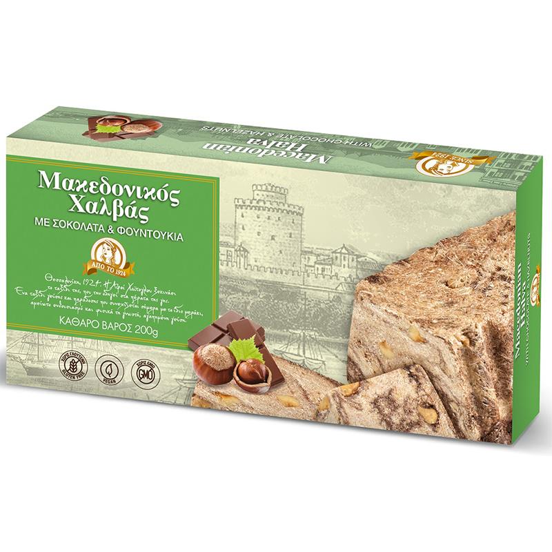 Package of Macedonian Halva with chocolate and hazelnuts, vegan, gluten free