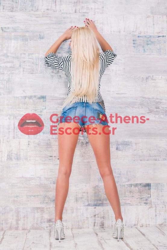 ESCORT CALL GIRL ATHENS ANNA