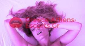 agnosta-eidh-gynaikeioy-orgasmoy-1