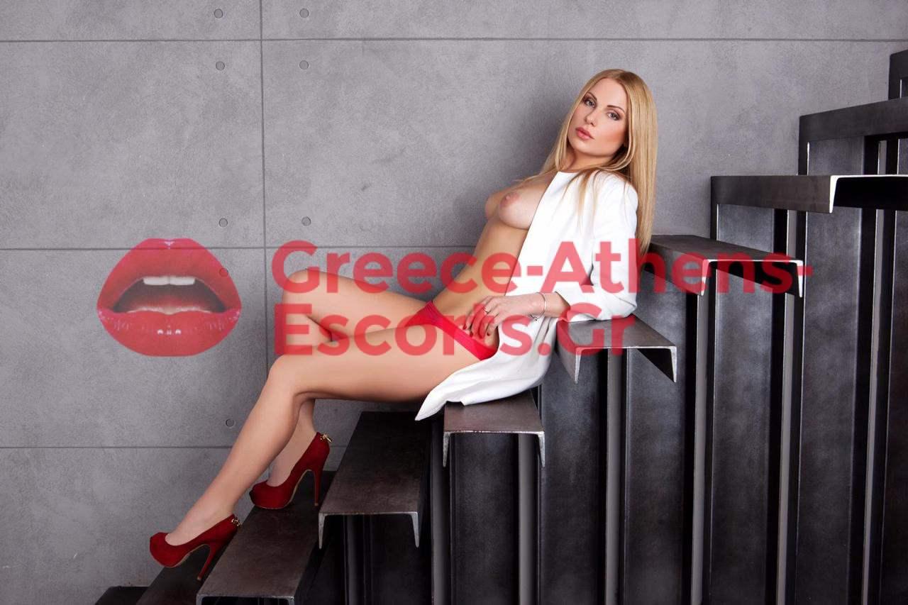 UKRAINIAN TOP BEST ESCORT AMANDA