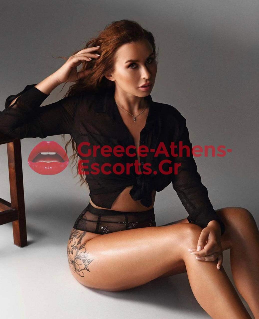 ADRIANNA SEXY ATHENS DIVA ESCORT