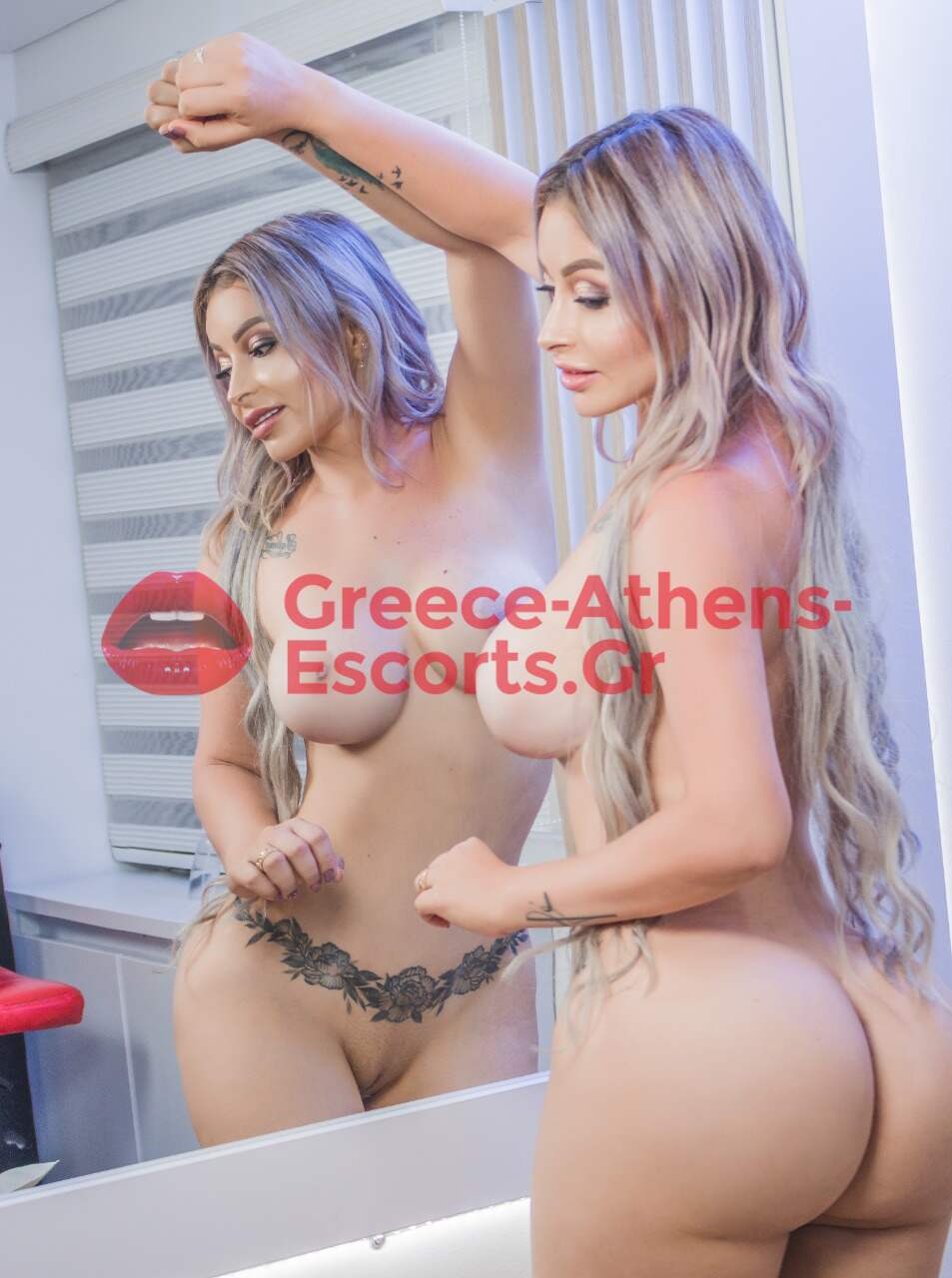 LUCIANA COLOMBIAN SUPER HOT ATHENS DIVA 3