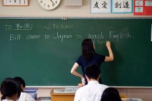 Φροντιστήριο Ξένων Γλωσσών