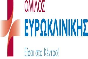Ευρωκλινική