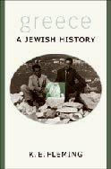 GREEK--JEWS-HISTORY1