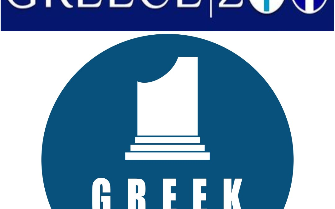 """Greek Ancestry joins forces with Greece 200 on its """"Your Story"""" project"""