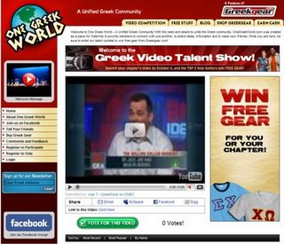 Visit OneGreekWorld.com and enter to win $1,000 in free gear!
