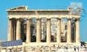 The Parthenon east facade