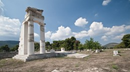 Hestiatorion at Epidaurus