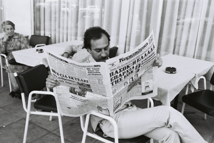 1979, Athenian man reading a newspaper at a café terrace