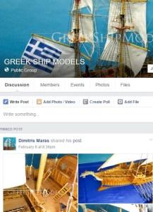 Greek Ship Models Facebook Group