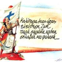 Τα σημαντικότερα γεγονότα της ελληνικής επανάστασης του 1821