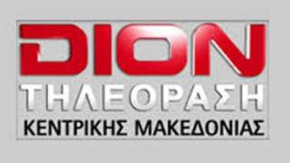 Dion Tv Live