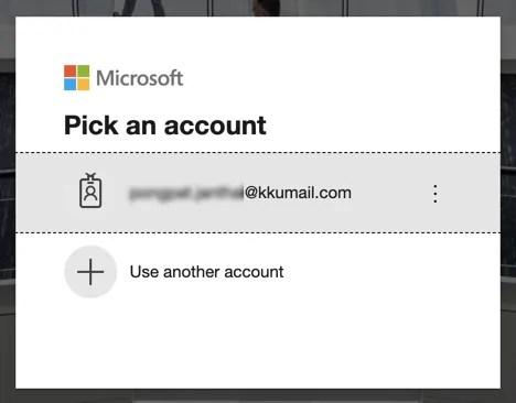 ใส่อีเมล @kkumail.com หรือ @kku.ac.th