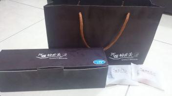 Mini tart from Tainan