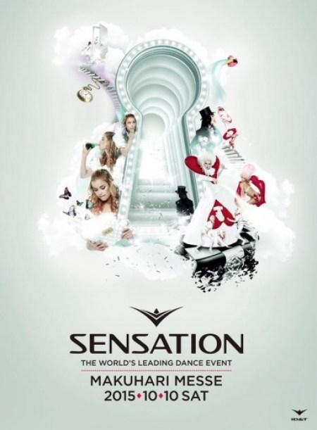 Sensation _01