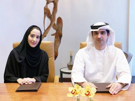 UAE: First endowment launched to support environment