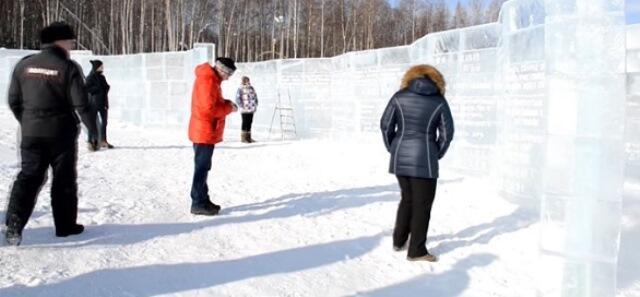 أول مكتبة مصنوعة من الجليد