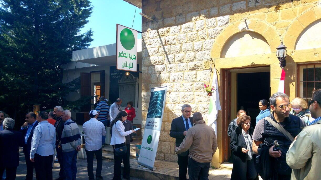 """""""الخضر اللبناني"""" دشن مركزا للمعلومات… وتعاون بيئي معGreen Area"""