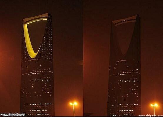 """السعودية تستعد للمشاركة في فعالية """"ساعة الأرض"""" السبت المقبل"""