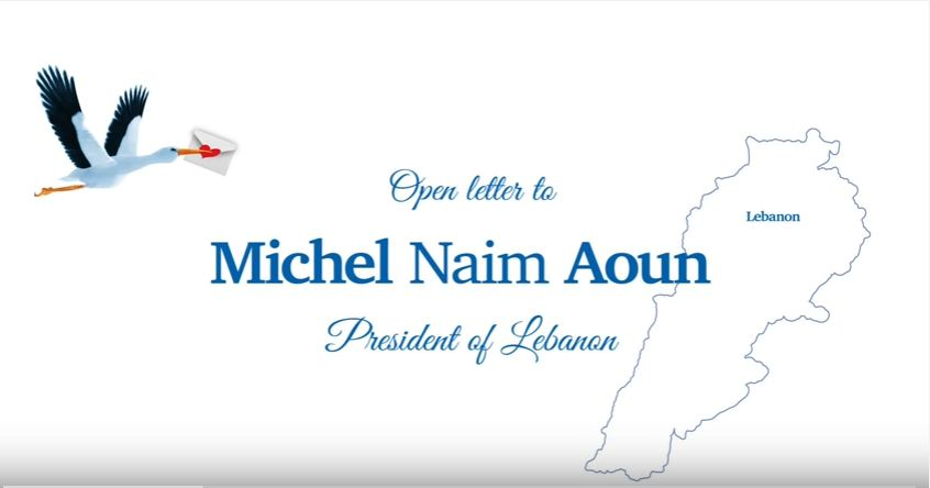 Open letter to the President of Lebanon – Michel Aoun