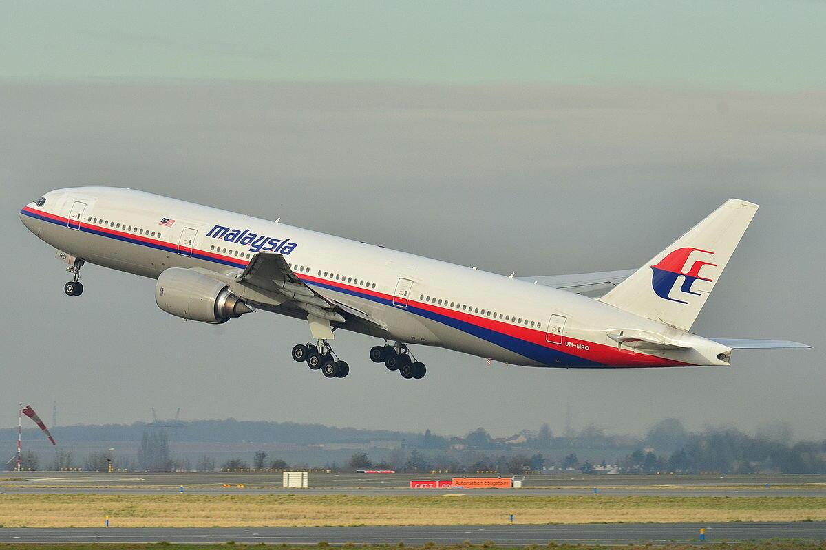 كارثة الطائرة الماليزية تكشف أسرار المحيط