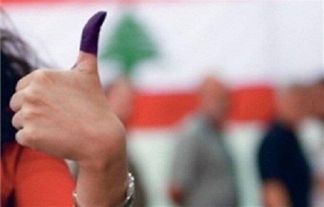 الإنتخابات النيابية 2018…من حقنا أن نحلم