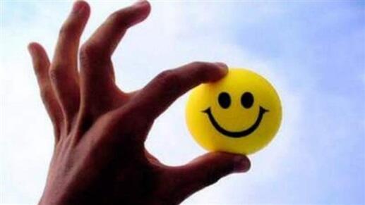 الإيجابيّة قد تضرّك!