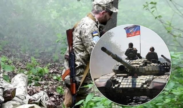 Войска России 28 раз за сутки атаковали ВСУ: есть раненые, – штаб ООС