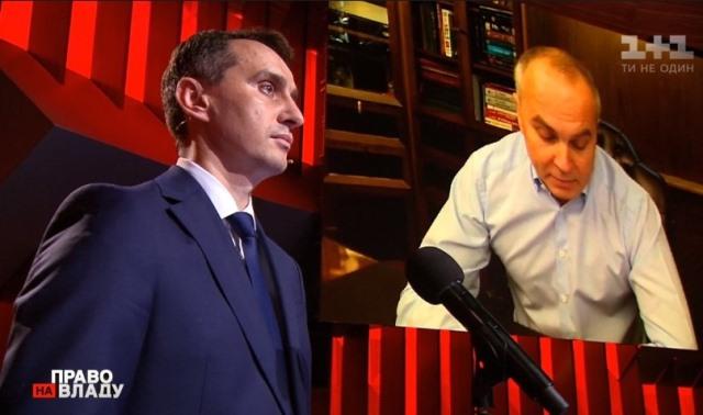 «Сволочи и нелюди!» Шуфрич разругался с Ляшко в прямом эфире. ВИДЕО