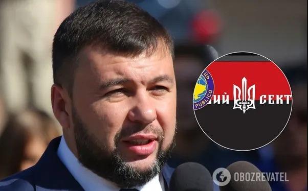 Украинские хакеры взломали сайт главаря «ДНР» Пушилина. Фото