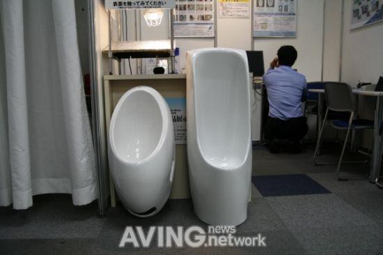 aqua free urinal