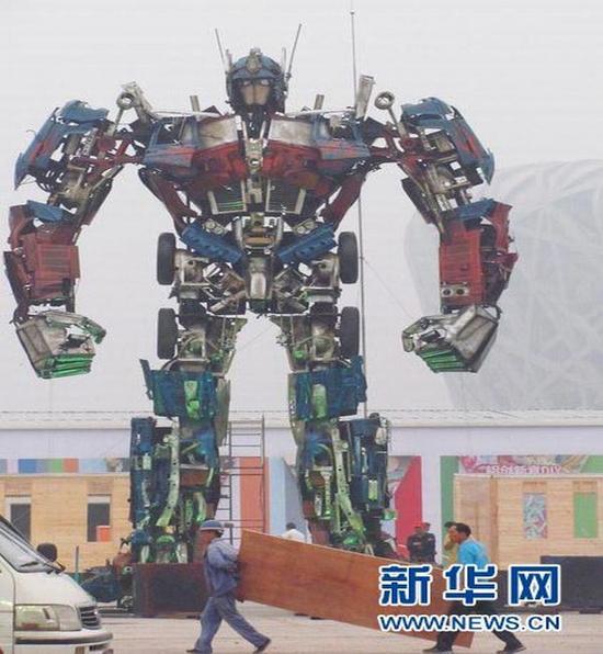 junk auto parts transformer3