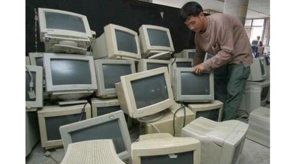Old desktop computers