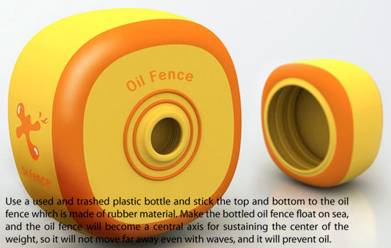 recycled bottles made oil fence 2