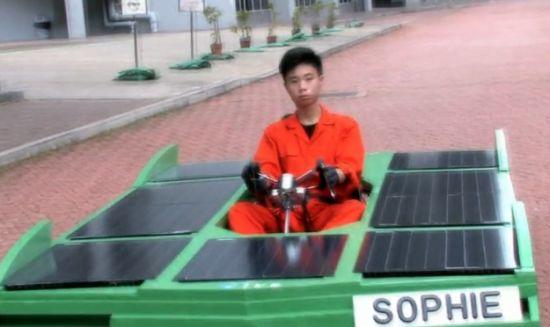 sophie solar car
